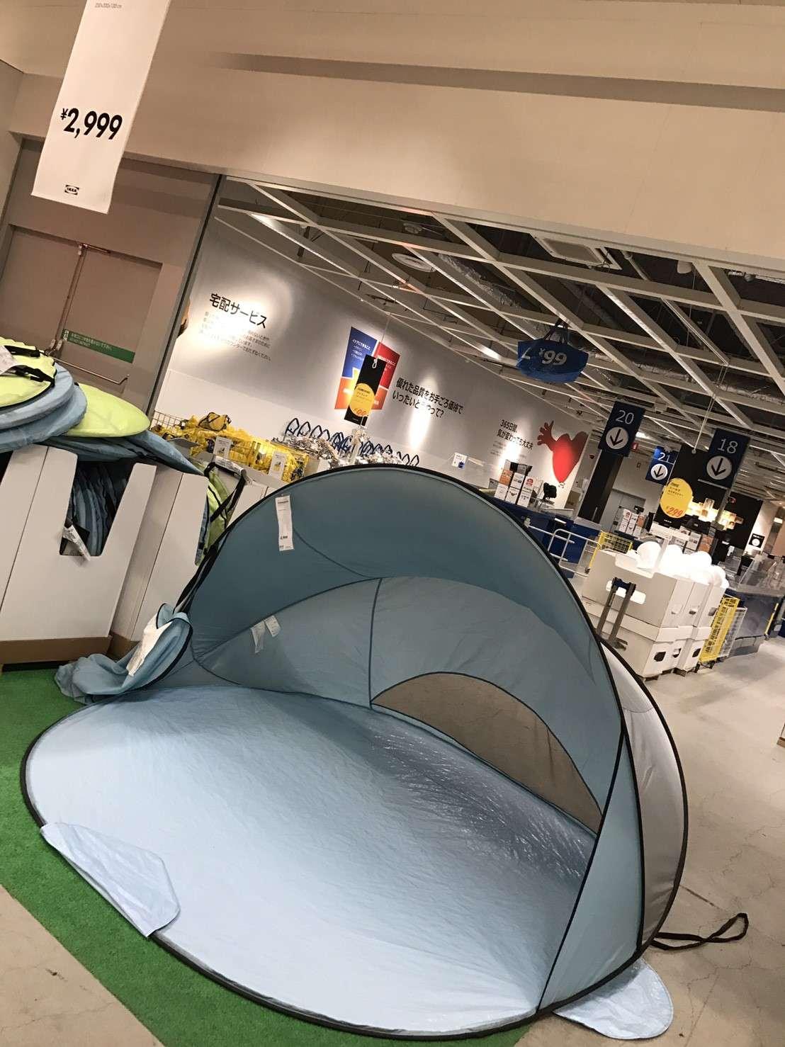 IKEAのワンタッチ・ポップアップテントSOMMARVIND