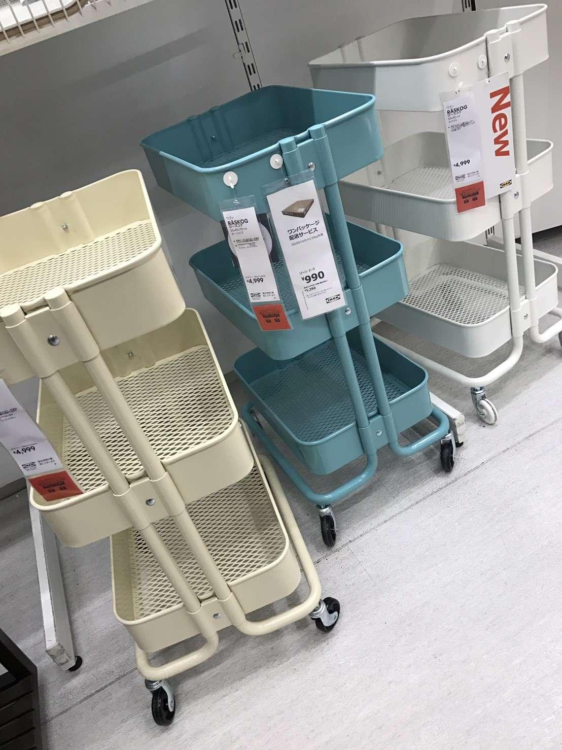Ikea Kitchen Wagon