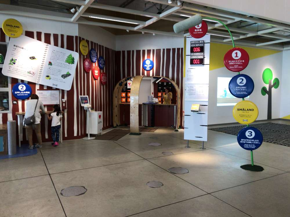 IKEAの託児スペースSmåland(スモーランド)の利用方法